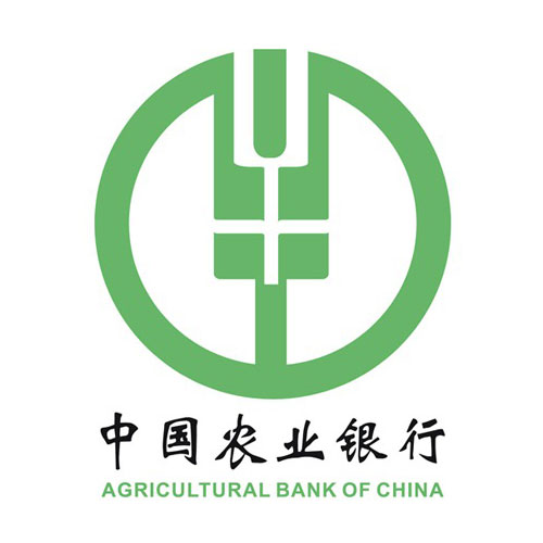 fuse technologies client Agricultural Bank of China